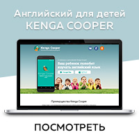 Kenga Cooper - Сайт под ключ