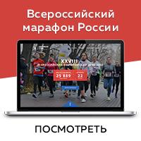 """Лендинг """"Всероссийский Олимпийский день"""""""