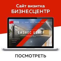 bc-kz.ru  - Программная часть сайта. Modx Revo