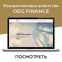 """ODG Finance"" - Дизайн лендинга"