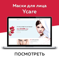 Ycare - Маски для лица