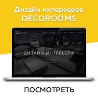 decorooms.uz - Под ключ. ModX Revo
