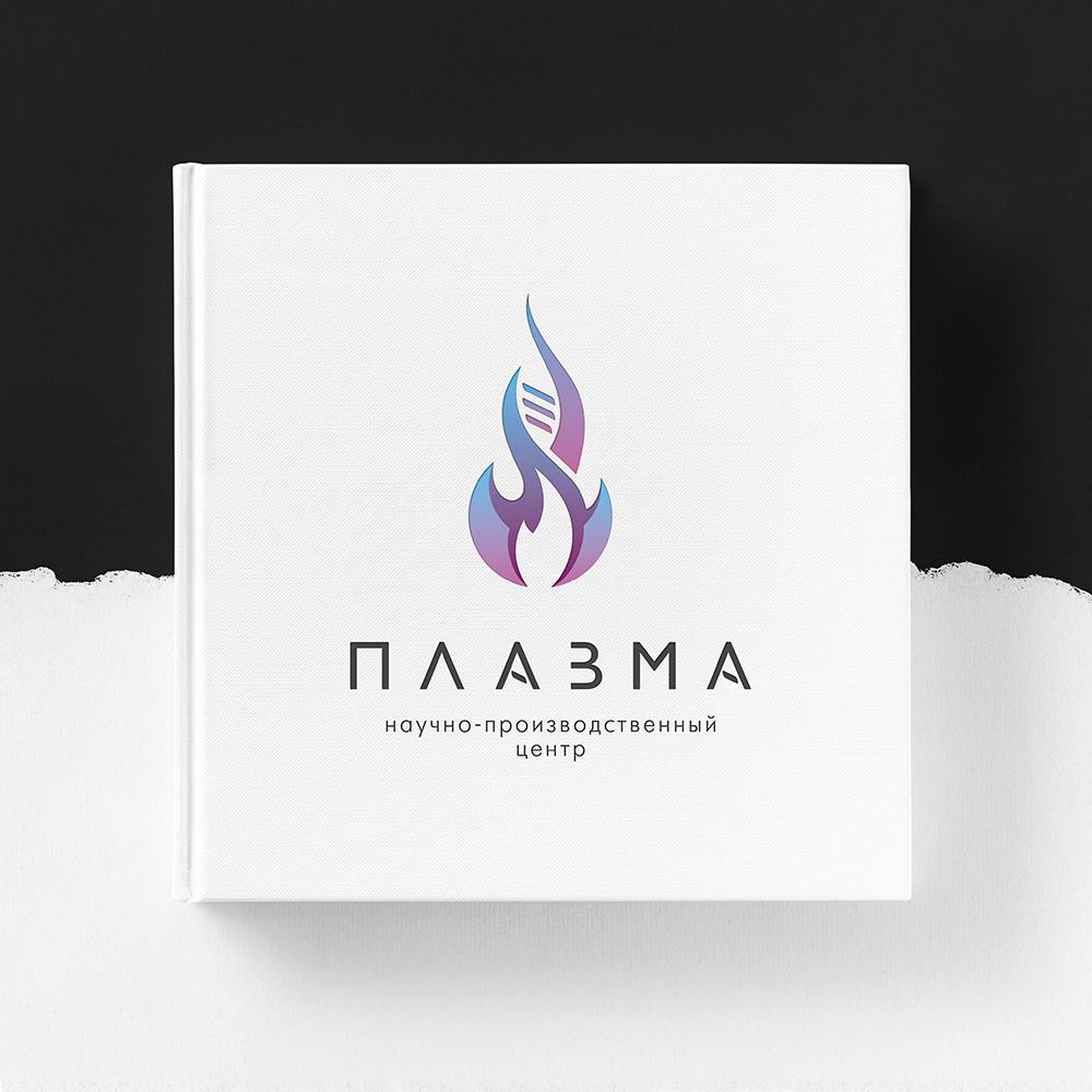 """Логотип """"Плазма"""""""