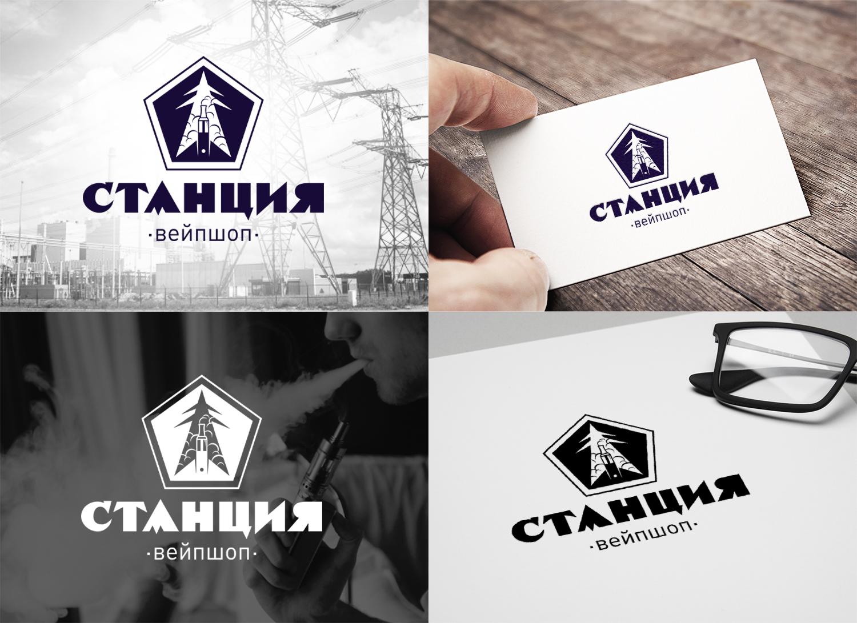 "Логотип ""Станция"""