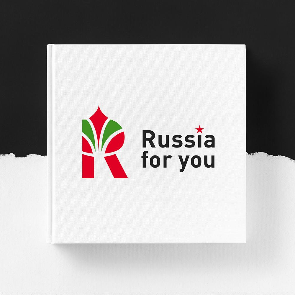 "Логотип для турфирмы ""Russia for you"""