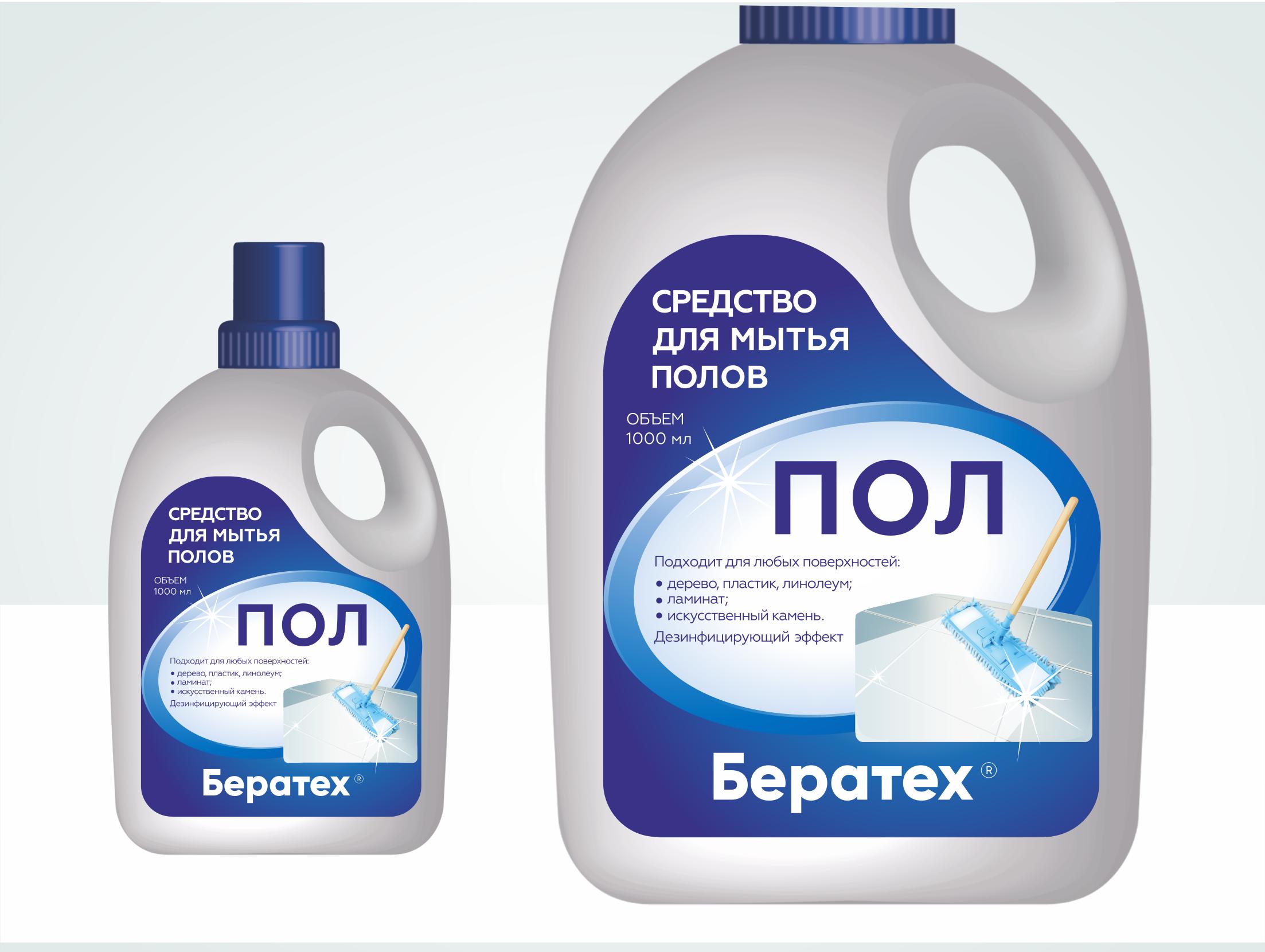 Дизайн этикеток для бытовой химии фото f_0345a6e27b306c45.png