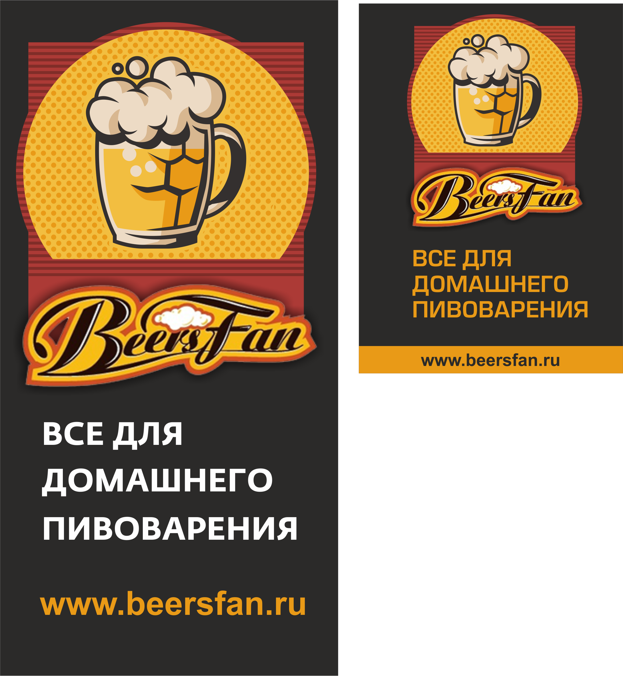 Разработать рекламный флаер и РОЛЛ-АП + фото f_1495a591e1bab0cd.png