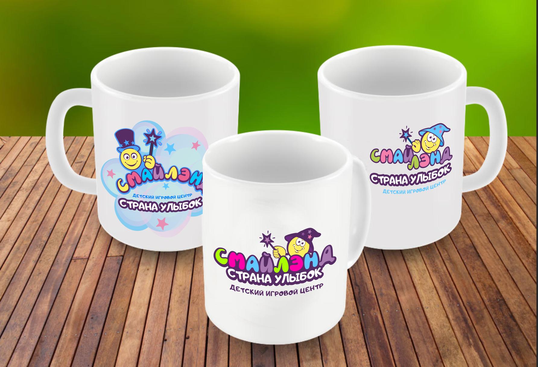 Логотип, стиль для детского игрового центра. фото f_1635a46e00a00a9b.png