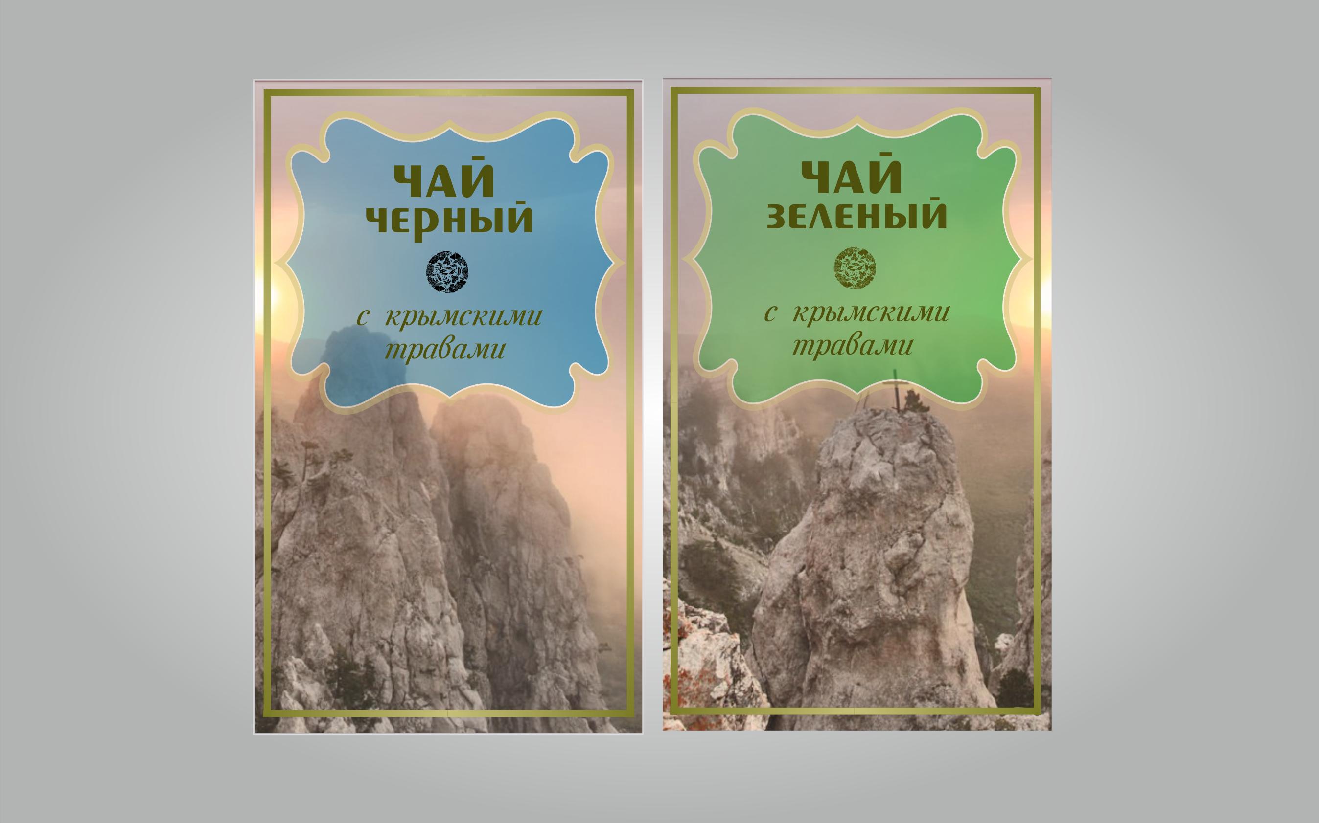 Дизайн подарочной-сувенирной коробки: с чаем и варением фото f_1675a620ade8544e.png