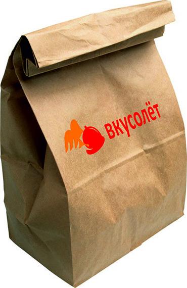 Логотип для доставки еды фото f_19159dd405435a78.jpg