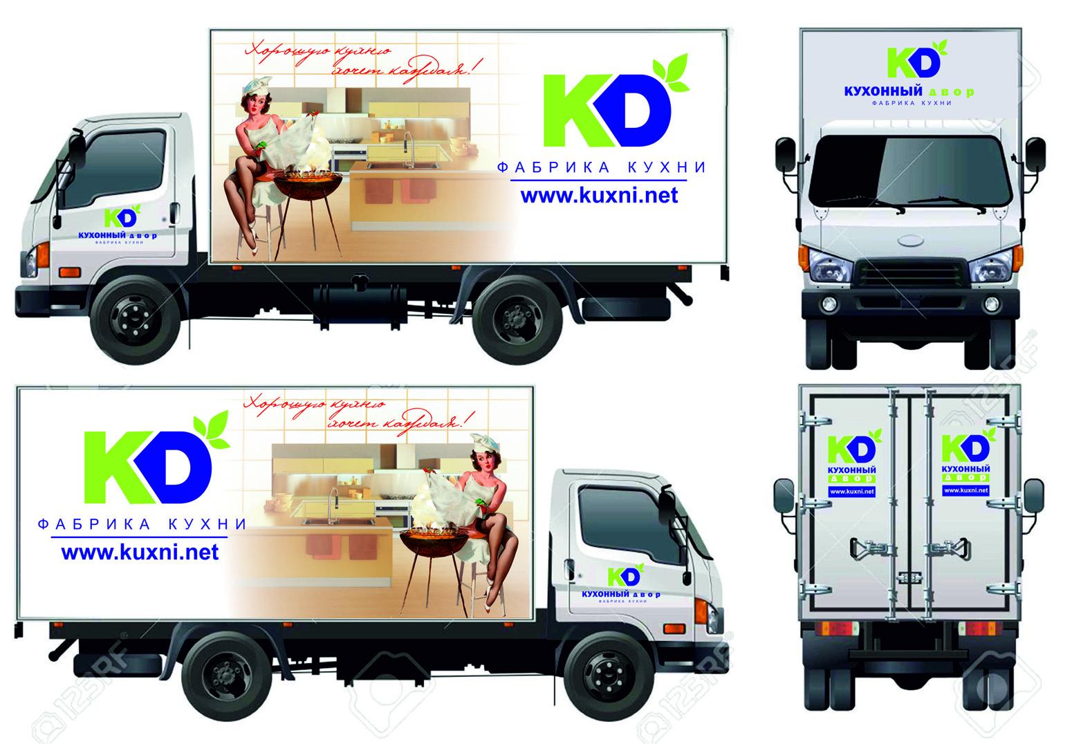 """Брендирование грузового авто для компании """"Кухонный двор"""" фото f_20559c129e077555.jpg"""
