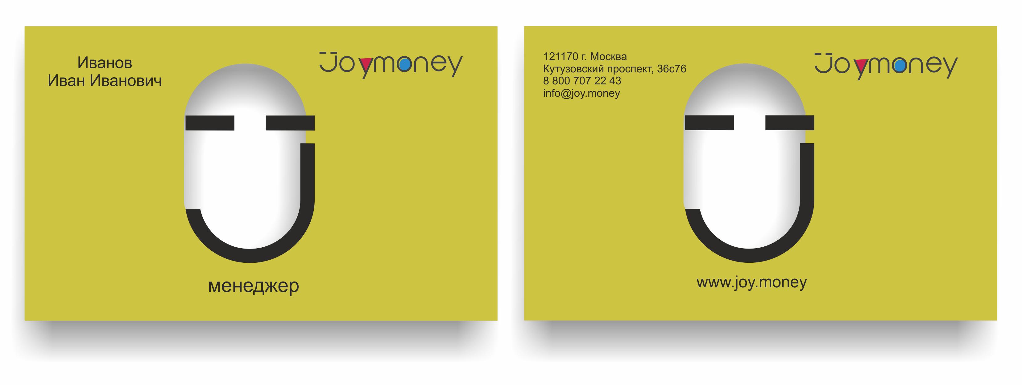 Разработать дизайн визиток фото f_3465ad4ef938b3a3.png