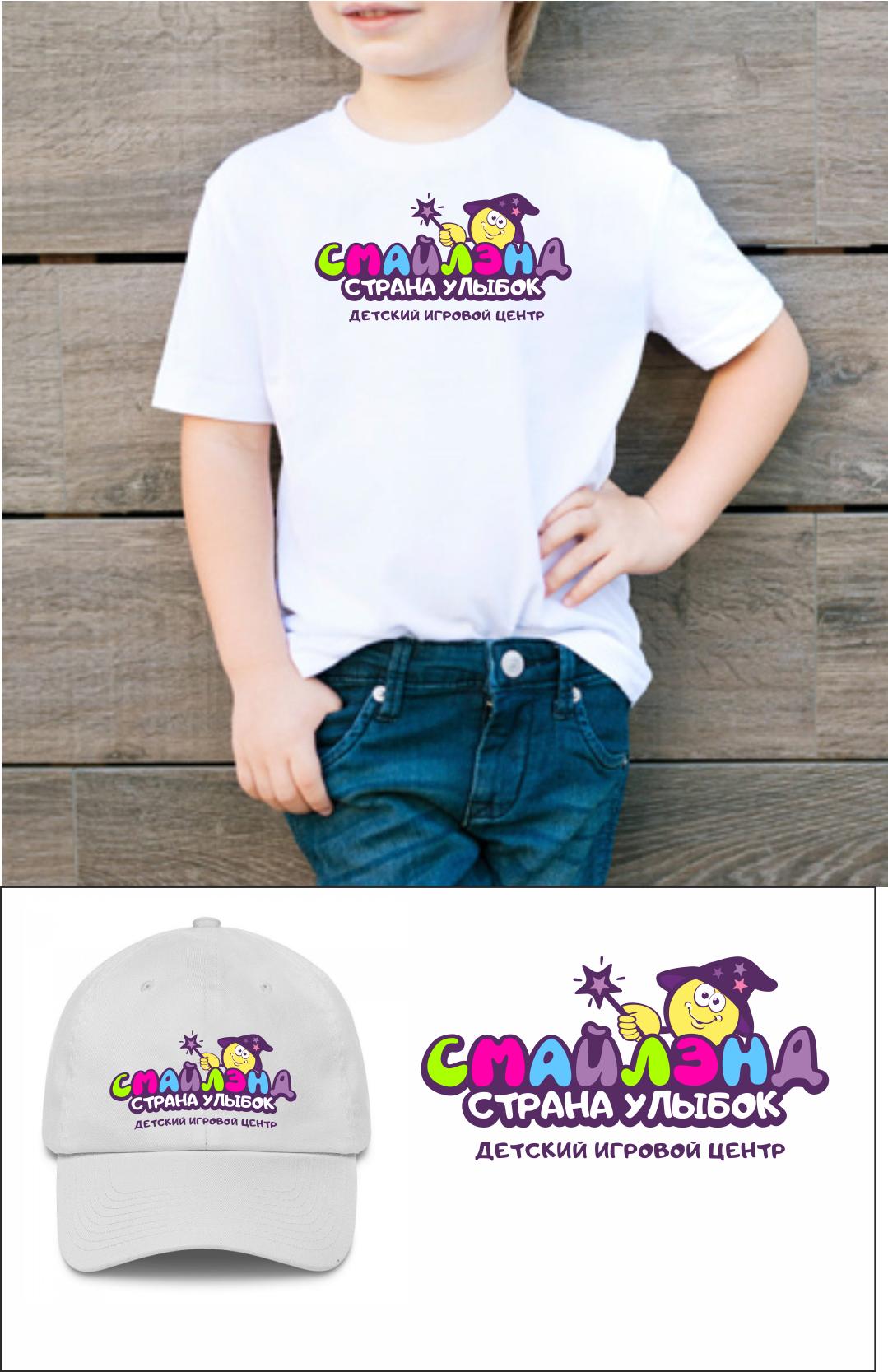 Логотип, стиль для детского игрового центра. фото f_3555a46e01d02b00.png