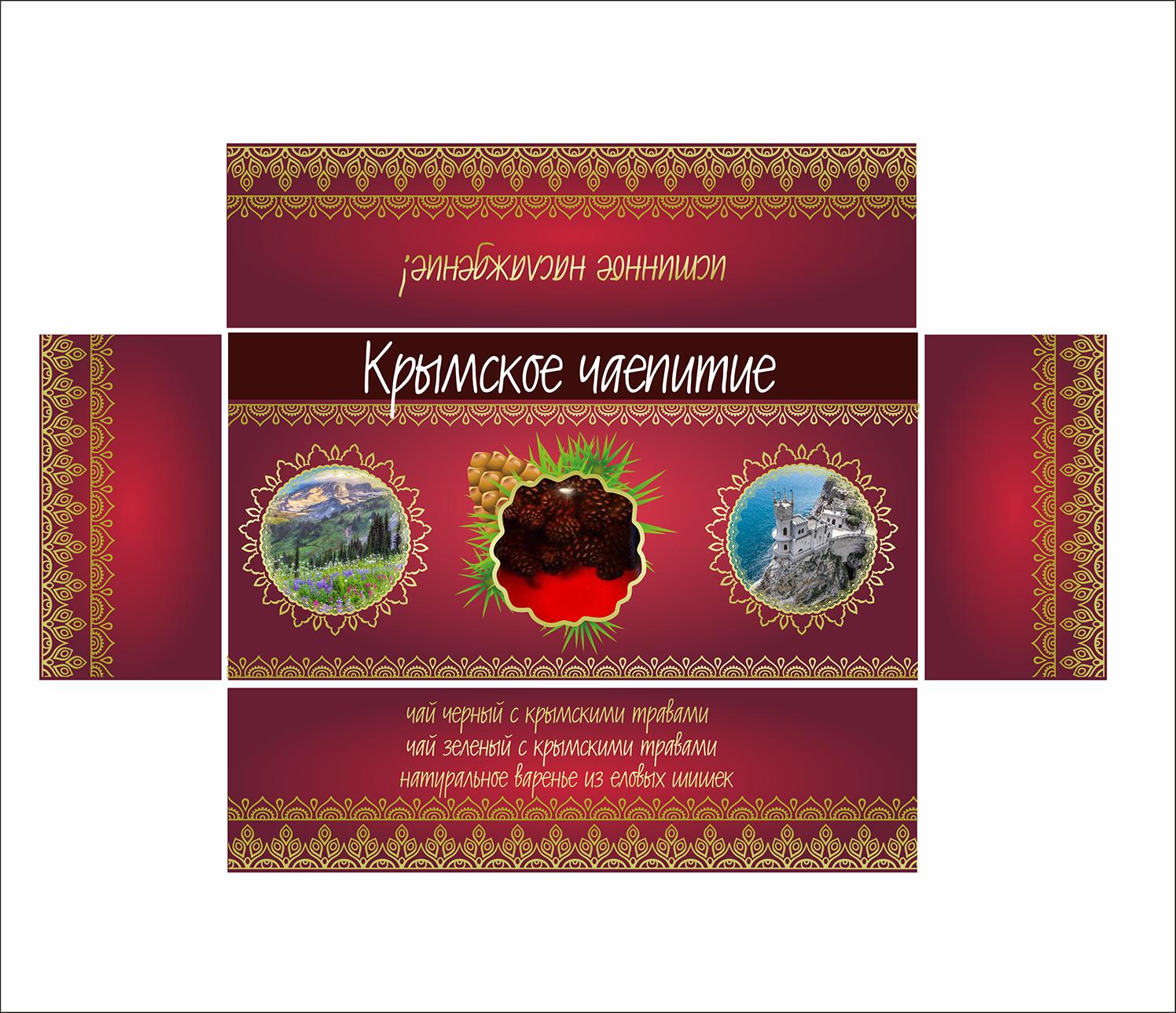 Дизайн подарочной-сувенирной коробки: с чаем и варением фото f_3835a5e687e554d4.png