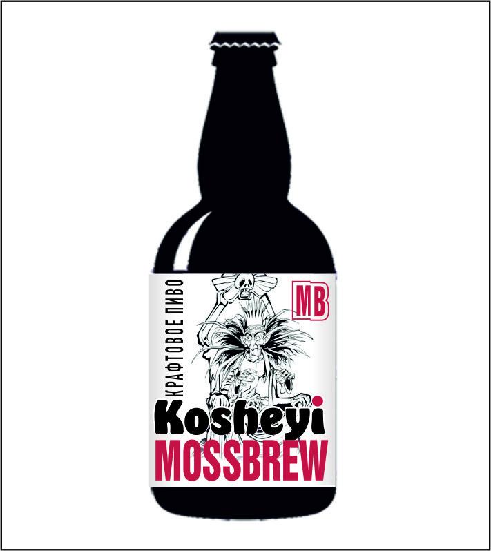 Логотип для пивоварни фото f_440598cc55355be7.jpg