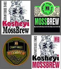 Логотип для пивоварни фото f_556598cc79b3ef28.jpg