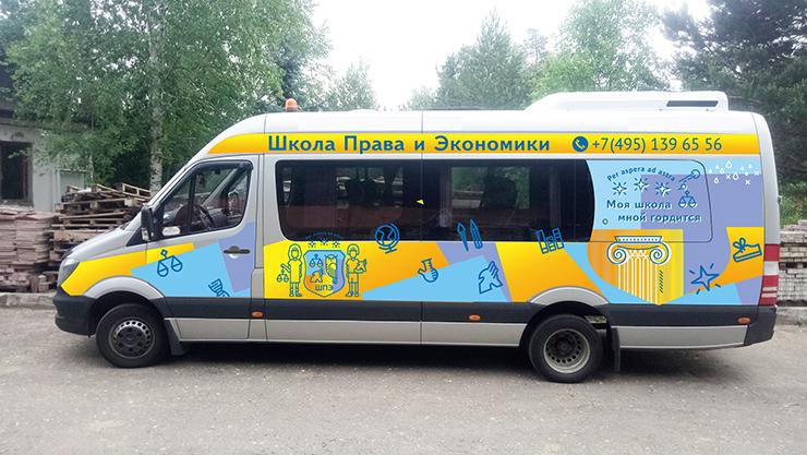 Дизайн оклейки школьного автобуса фото f_5745d04004c1c04d.png
