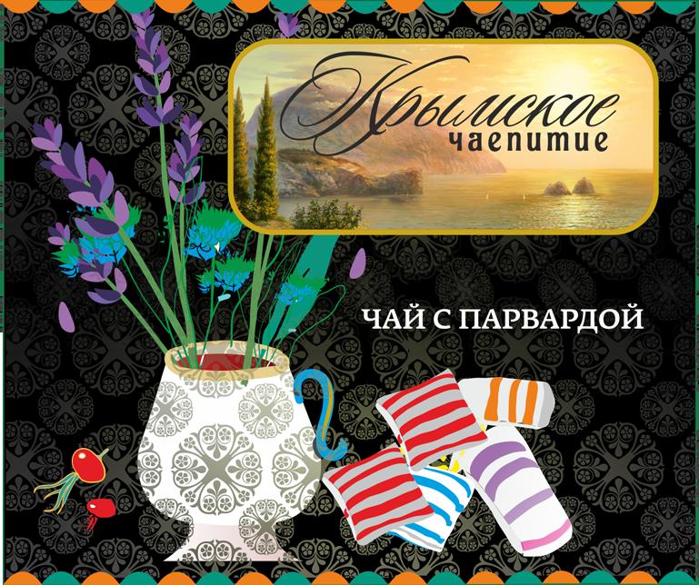 Дизайн коробки сувенирной  чай+парварда (подарочный набор) фото f_6075a58be04c1027.png