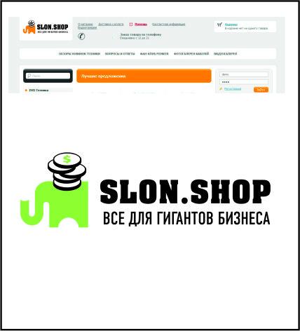 Разработать логотип и фирменный стиль интернет-магазина  фото f_62959936ce6c63f6.jpg