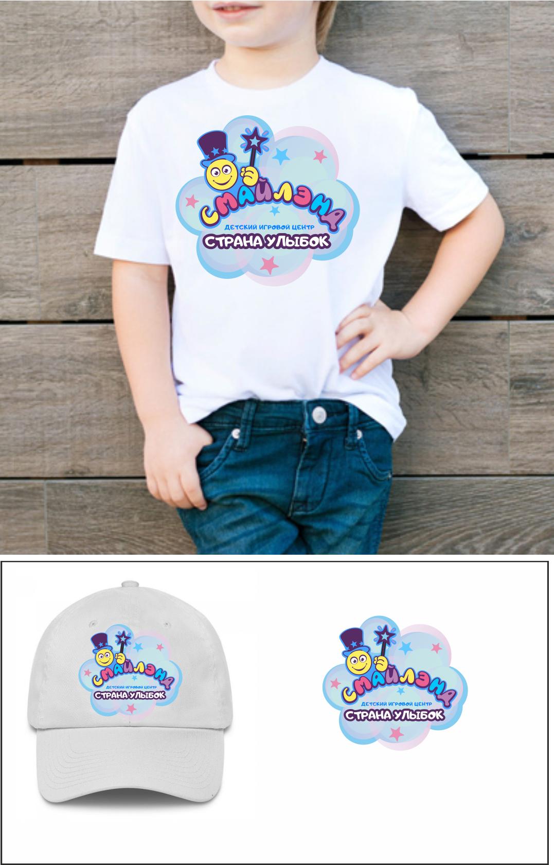 Логотип, стиль для детского игрового центра. фото f_7205a46e0335a050.png