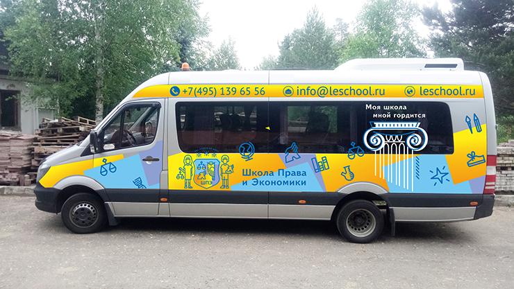 Дизайн оклейки школьного автобуса фото f_7545d0401896b2bb.png