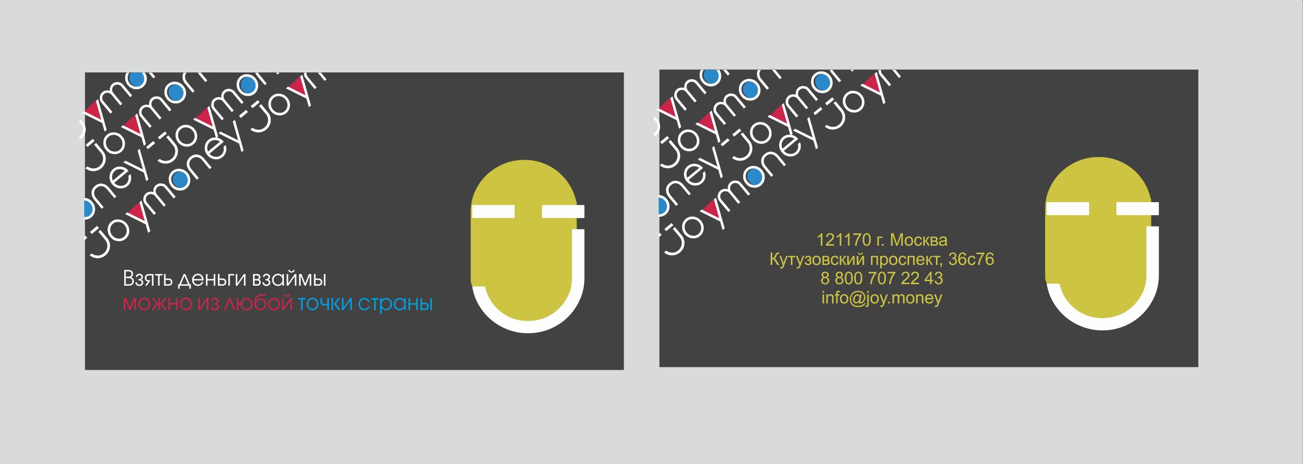 Разработать дизайн визиток фото f_8075ad4ef6936486.png