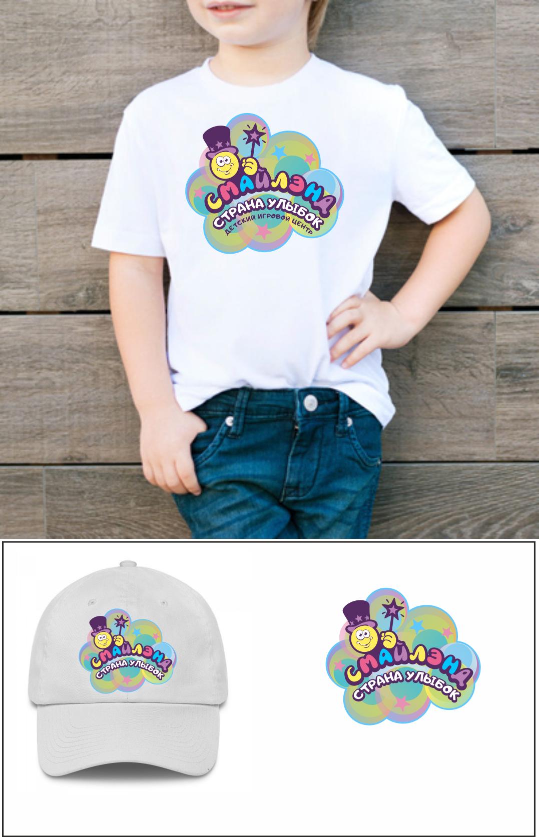 Логотип, стиль для детского игрового центра. фото f_8185a46e05049d29.png