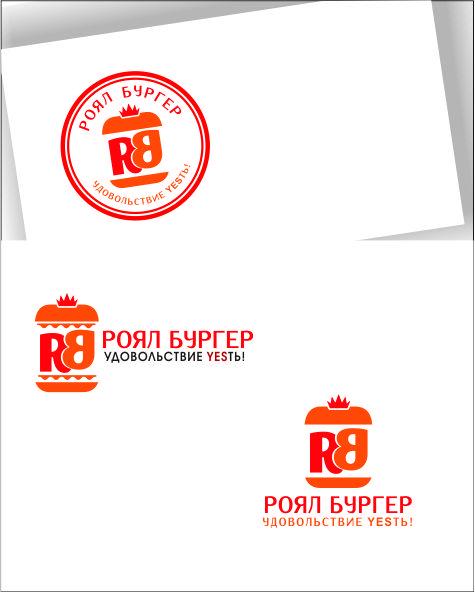 Обновление логотипа фото f_90659b19f990199f.jpg