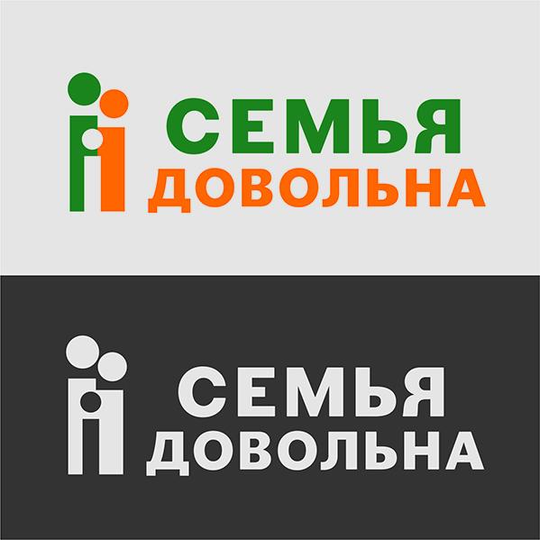 """Разработайте логотип для торговой марки """"Семья довольна"""" фото f_964596d1ca22396c.jpg"""