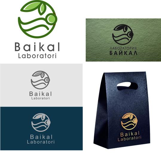 Разработка логотипа торговой марки фото f_98259720ace0a9ac.jpg