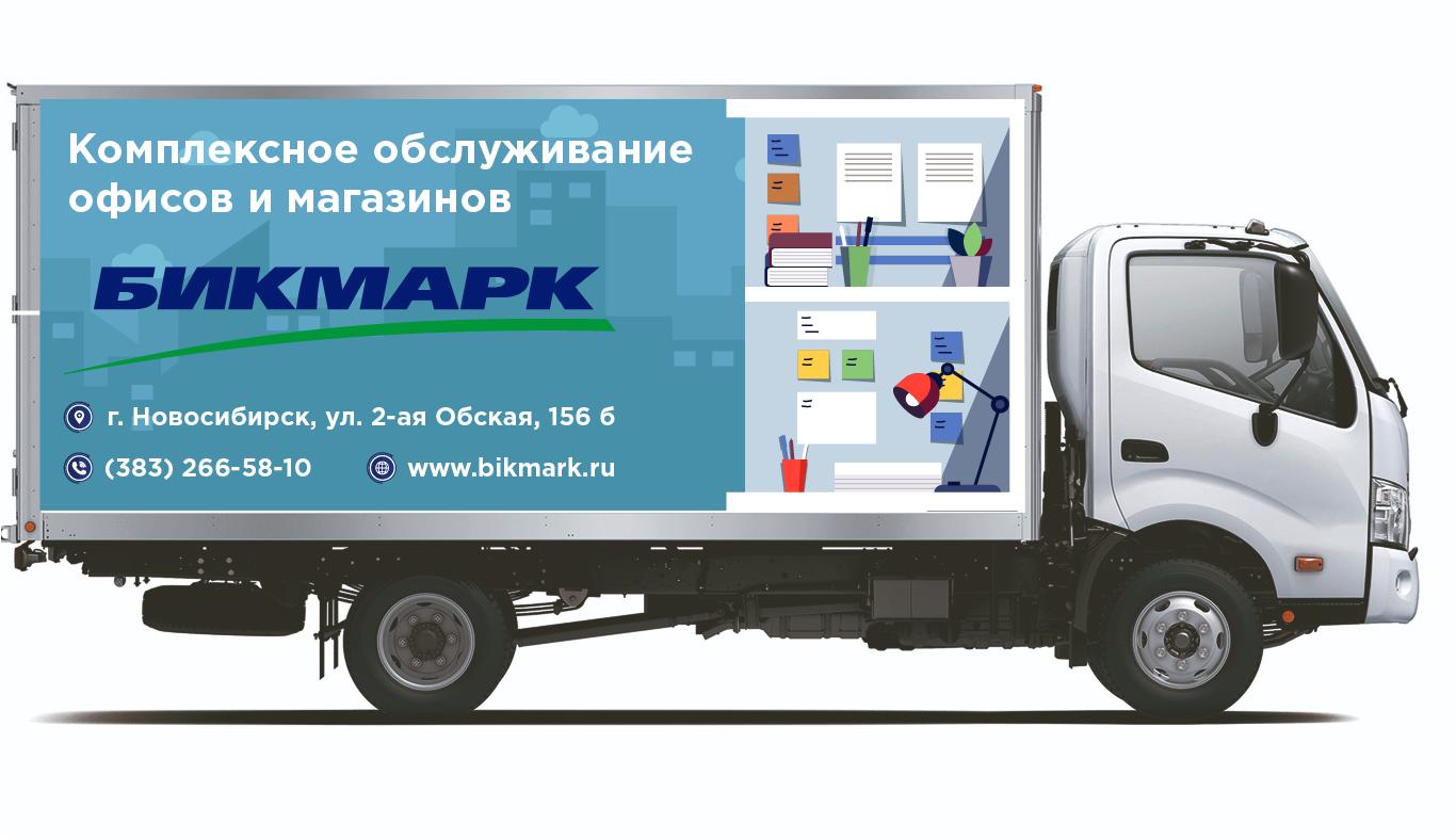 Разработка  рекламы на грузовые машины фото f_2085b2bb3bde5f29.png