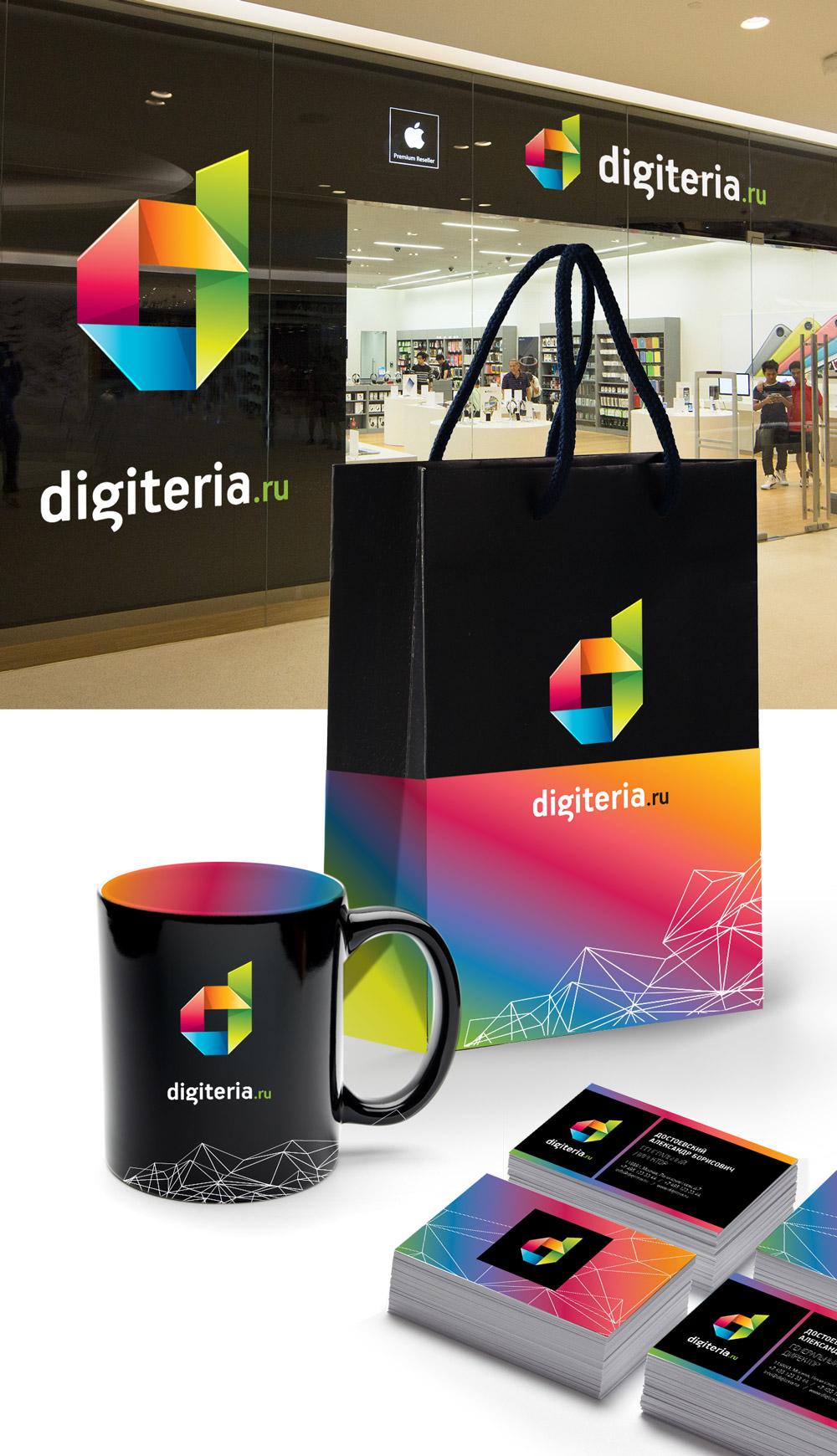 Логотип Digiteria