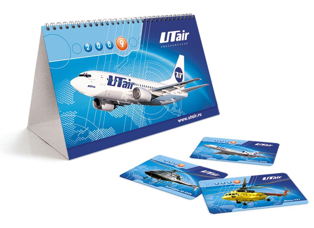 Дизайн календарей Utair