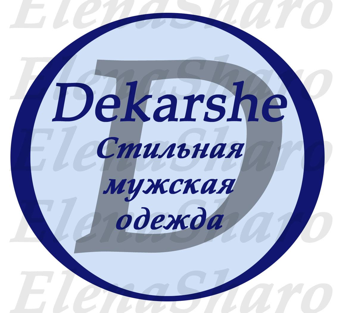 Разработать дизайн ИКОНКИ для логотипа для сети магазинов мужской одежды. фото f_9585e21fb53b59f8.jpg