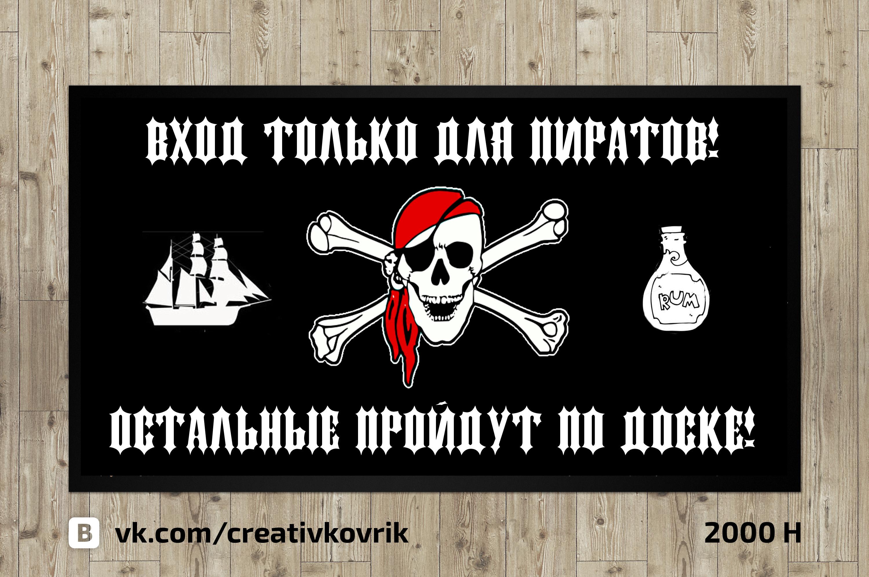 Сделать дизайн приддверного коврика фото f_921558bf51c4bf5d.jpg