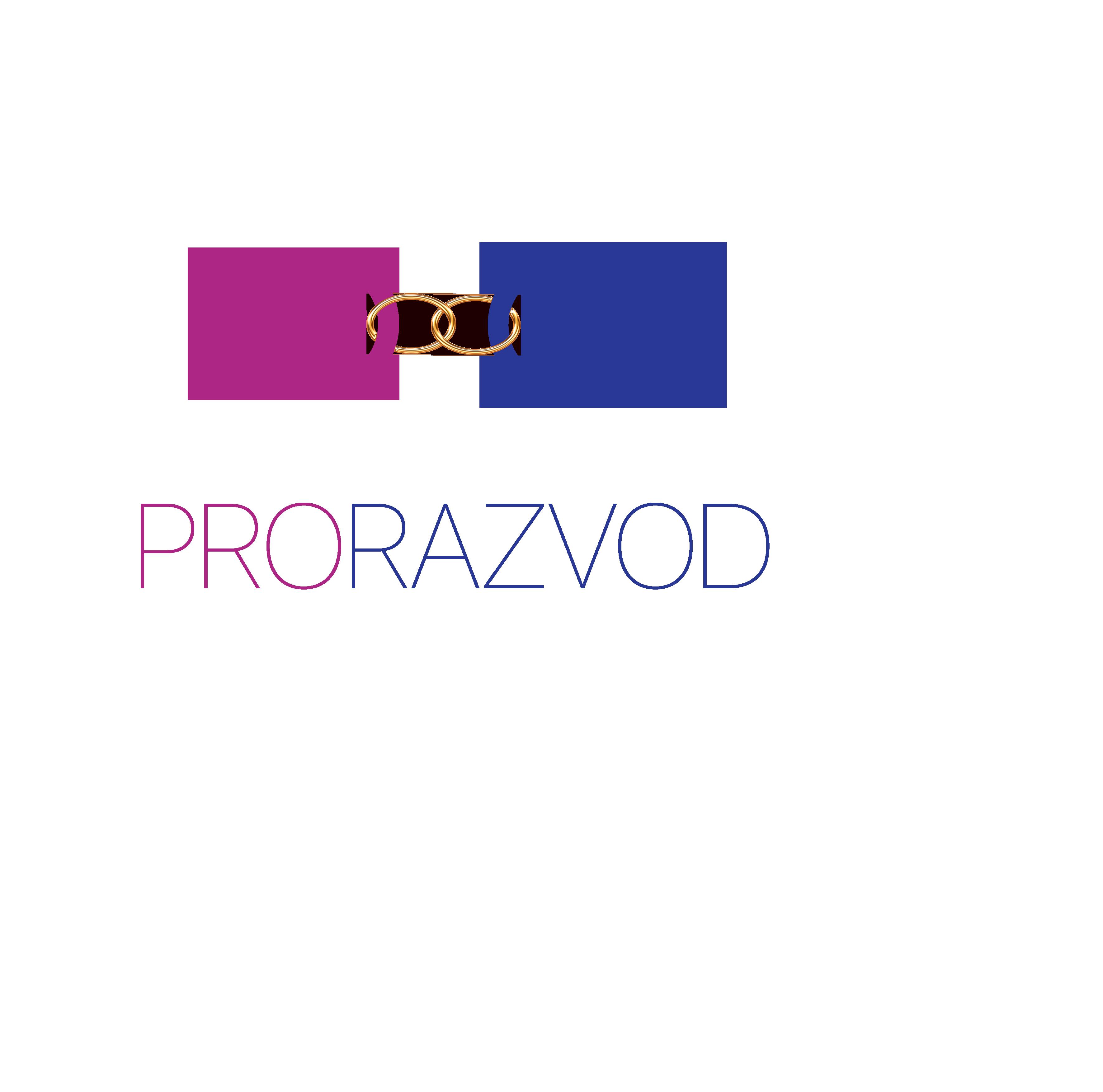 Логотип и фирм стиль для бракоразводного агенства. фото f_44758762e2a8e829.png
