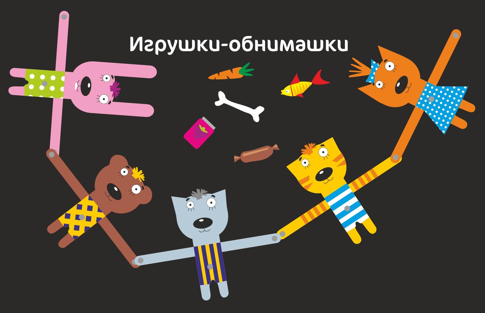 Дизайн 5 мягких игрушек фото f_4475cb83225af12e.jpg