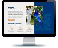 Дизайн сайта Бюро ритуальных услуг