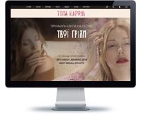 Официальный сайт Тины Кароль