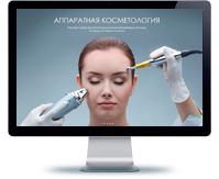 """Дизайн сайта косметологической клиники """"Облик"""""""