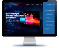 Дизайн сайта дистрибьютора профессиональных дисплеев