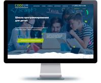 Дизайн сайта - лендинга Школы программирования