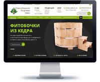ИНтернет-магазин фитобочек