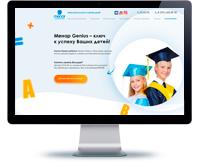Дизайн сайта Школы ментальной арифметики
