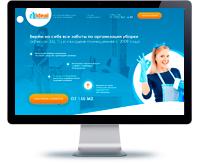 Дизайн landing page Клининг