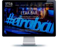 Дизайн сайта Этрабар (поэкранный)