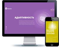 Адаптивный дизайн для веб-студии