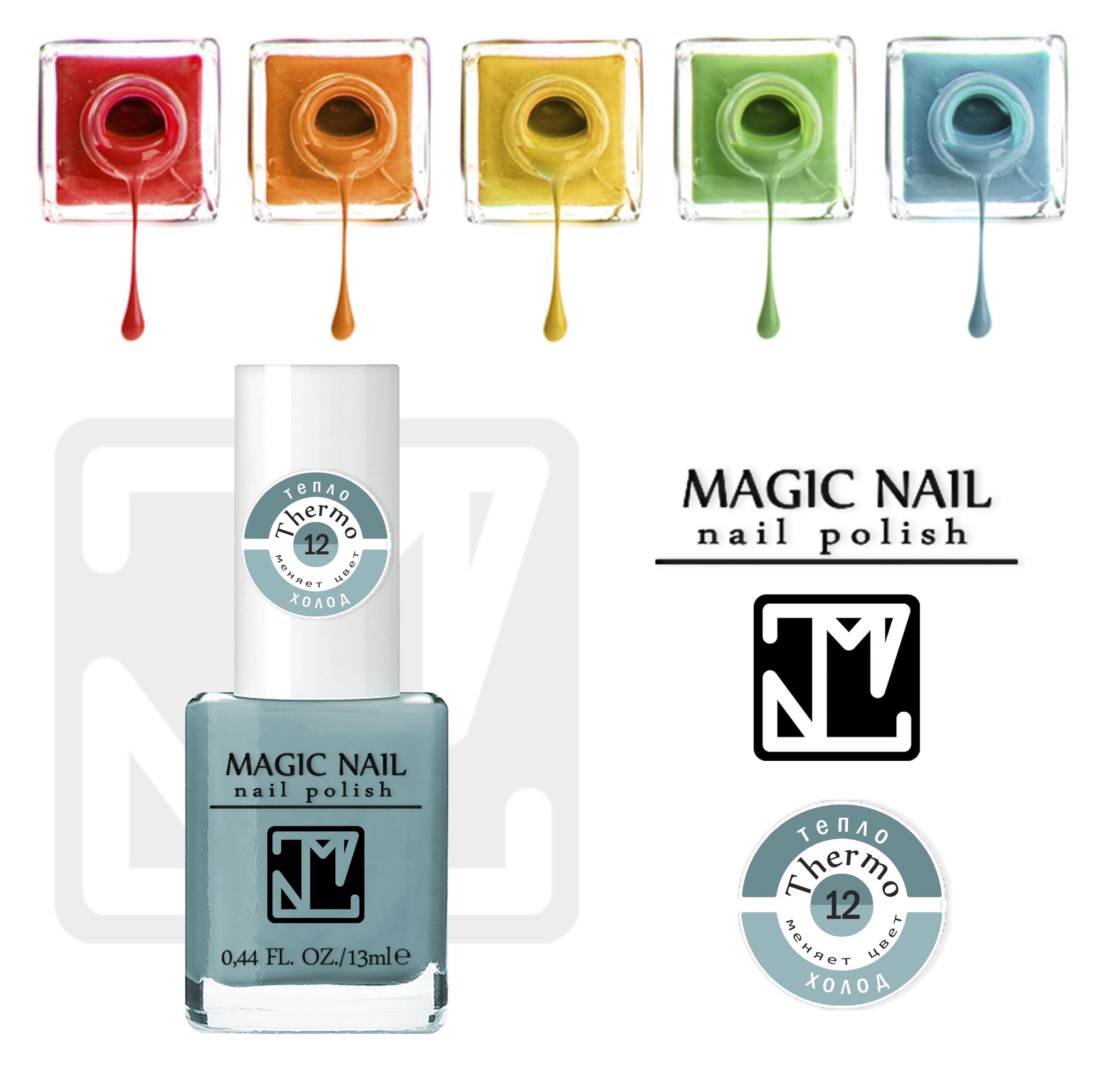 Дизайн этикетки лака для ногтей и логотип! фото f_3615a0eb84d63992.jpg