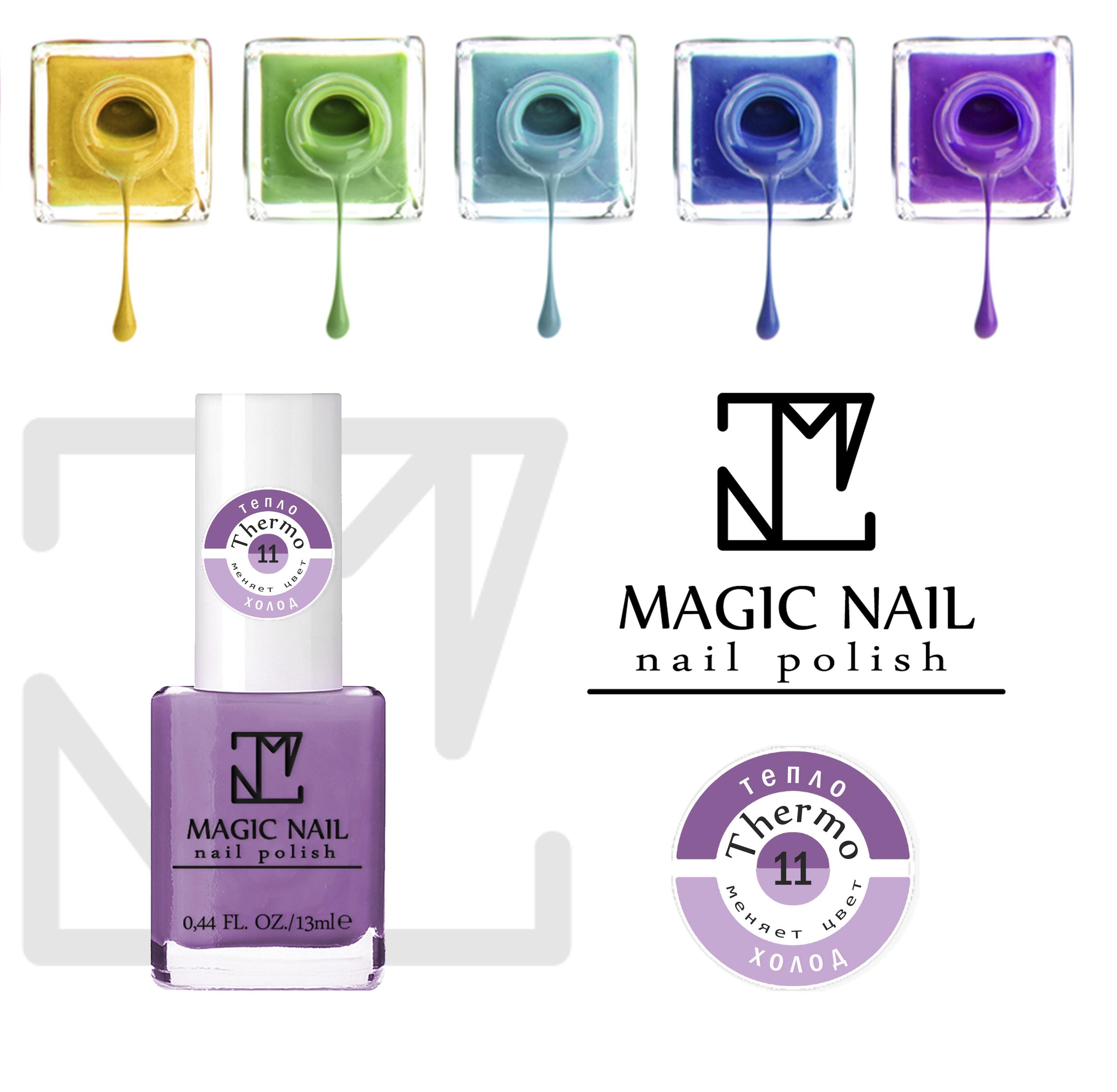 Дизайн этикетки лака для ногтей и логотип! фото f_4135a0eb848e12a9.jpg