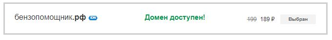 Придумать название для интернет-магазина бензо/электро инстр фото f_8935d22800ed73b1.jpg
